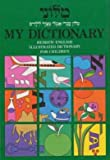 img - for My Dictionary Hebrew-English Illustrated Dictionary for Children book / textbook / text book