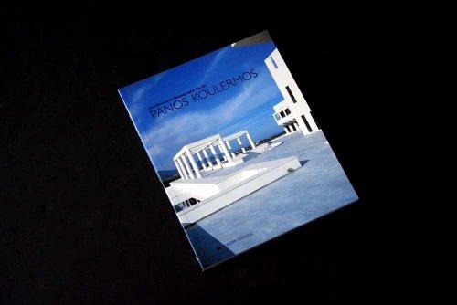 Panos Koulermos (Architectural Monographs No 35)