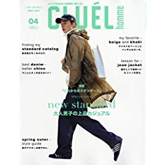 CLUEL homme 最新号 サムネイル