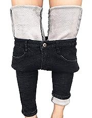 heipeiwa Womens Winter Jeans Thick Skinny Pants Fleece Lined Slim Stretch Warm Jeggings