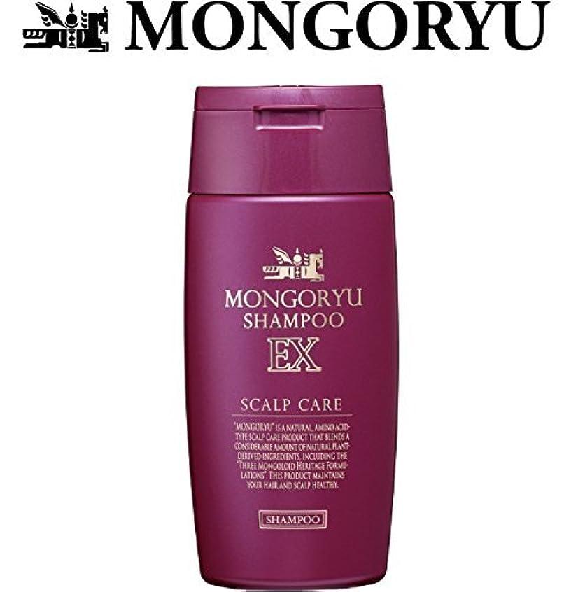 第九無効練習したモンゴ流 スカルプシャンプーEX 200ml / 【2018年 リニューアル最新版】 フレッシュライムの香り MONGORYU