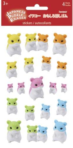 Sandylion Hamsters (Japanese Puzzle Eraser)