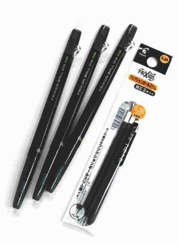 Pilot Frixion Ball slim Retractable Erasable Gel Ink Pens,fine Point, 0.38 Mm - Black Ink- Value set of 3 & 3 Gel Ink Pen Refill Pack ()