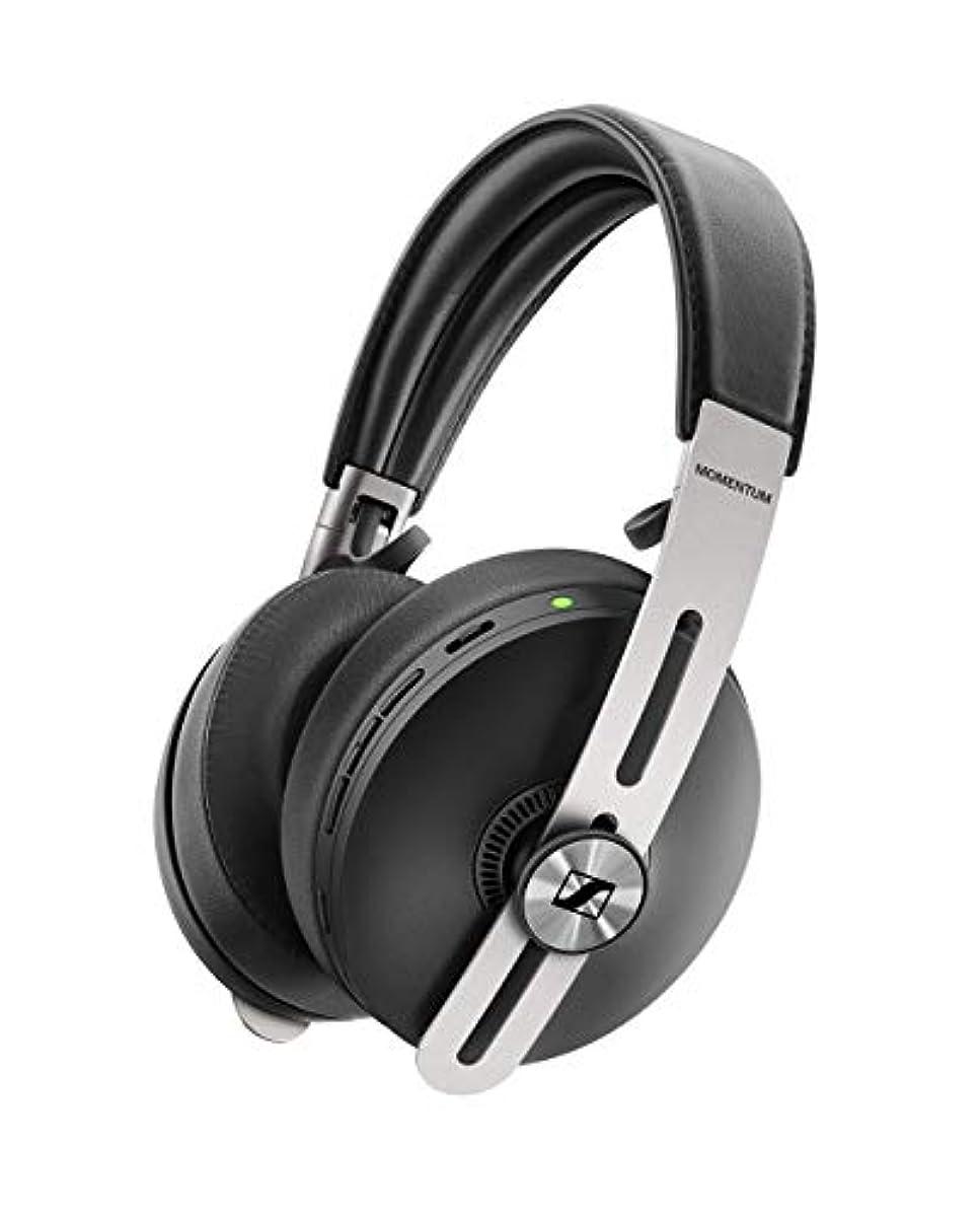 [해외] 젠하이저 노이즈 캔슬링 헤드폰 M3 AEBTXL