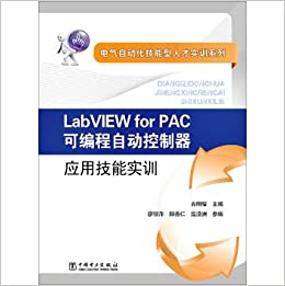 Electric Automation skilled personnel training series: Labview for PAC programmable automation controller application skills training(Chinese Edition)