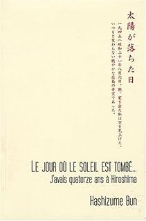 Le jour où le soleil est tombé... : j'avais quatorze ans à Hiroshima, Bun, Hashuzume