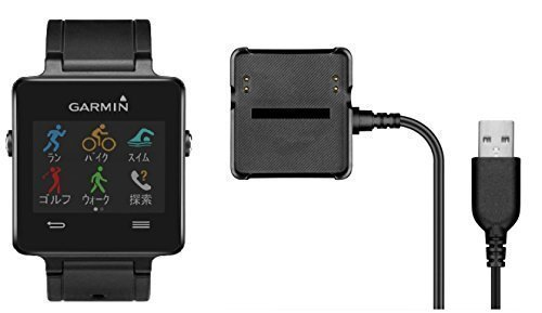 BlueBeach Replacement Charger Charging Vivoactive