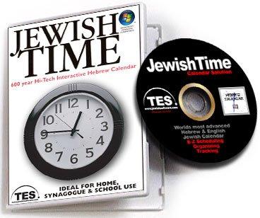 Interactive 600 Year Jewish Time Calendar & Organizer