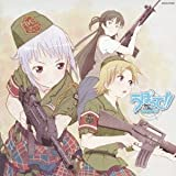 Upotte!! - Character Song&Drama 2 [Japan CD] COCX-37590