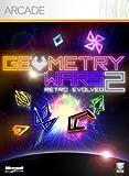 Geometry Wars Evolved² [Online Game Code]