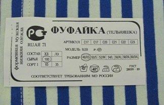 /T-Shirt con Strisce Blu a Maniche Lunghe Epic Outdoor Russo paracadutista Telnyashka/
