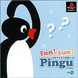 fun!fun! Pingu~ようこそ!南極へ~