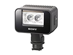 Sony HVLLEIR1 LED Battery Video and IR Light - International Version (No Warranty)