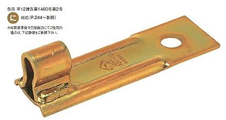 カネシン 両引き羽子板 CH 044000(100入1ケース)