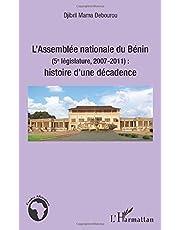 L'Assemblée nationale du Bénin (5e législature, 2007-2011)