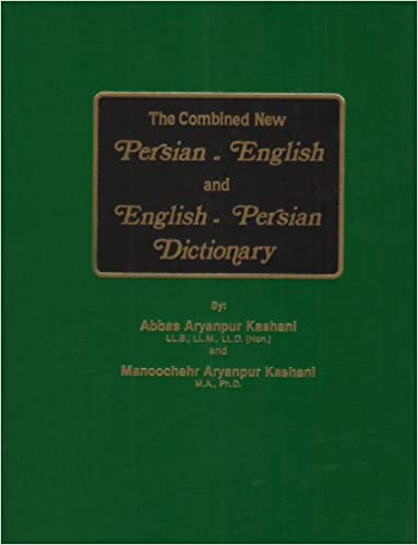 The Combined New Persian English And Dictionary Edition Bilingual