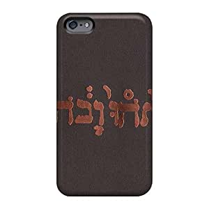 AlainTanielian Iphone 6 Anti-Scratch Hard Cell-phone Cases Allow Personal Design Vivid Emperor Band Image [VPS17884cvyg]