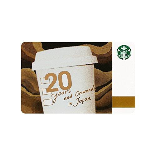 스타벅스 카드 20주년 Starbucks coffee 2016