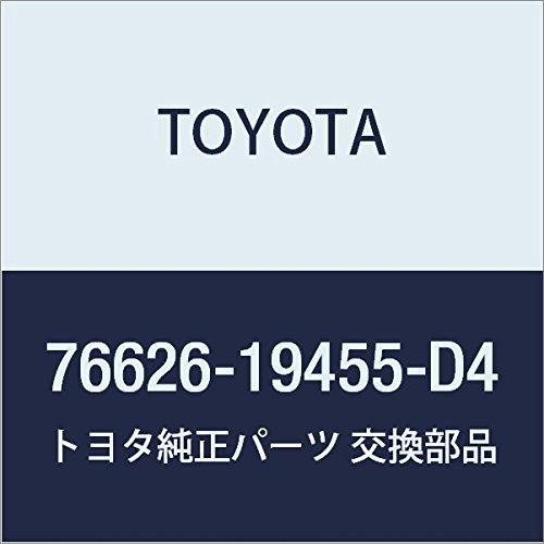 TOYOTA Genuine 76626-19455-D4 Mud Guard Sub Assembly