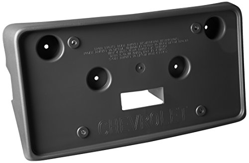 Front Motor Plate - 2