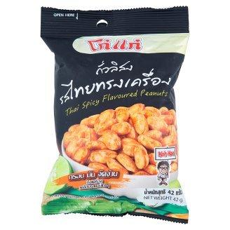 corn nuts spicy - 7