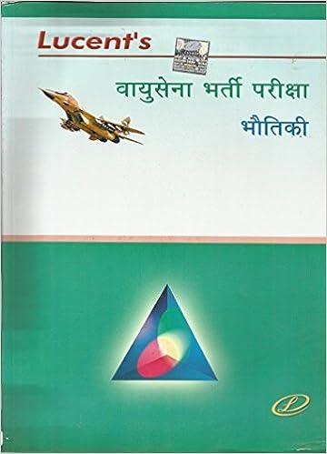 Lucent Maths Book Pdf