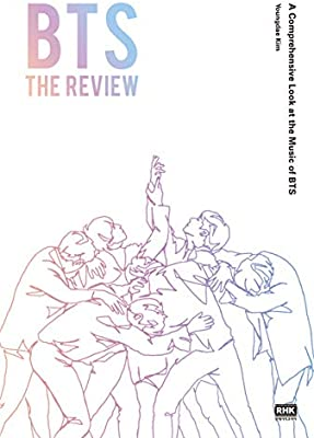 BTS THE REVIEW ENGLISH Ver A Comprehensive Look at the Music of BTS BOOK NEW
