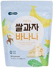 BeBecook Wise Moms Rice Snacks (Banana), 25g