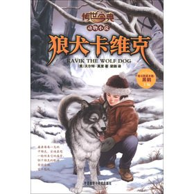 Read Online Handed down this Code Animal Fiction: German shepherds Katwijk(Chinese Edition) pdf