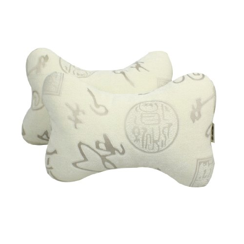 uxcell Shaped Zippered Support Pillow