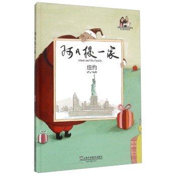 Avanti one: New York(Chinese Edition) PDF