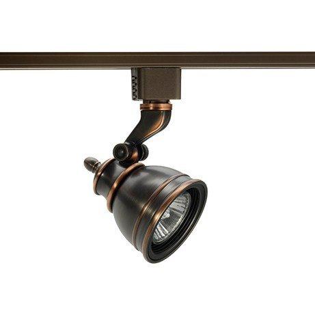 Juno Trac-Lites 50 Watt Bronze Bell Halogen Track Head