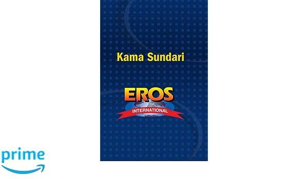 the Kama Sundari full movie download free
