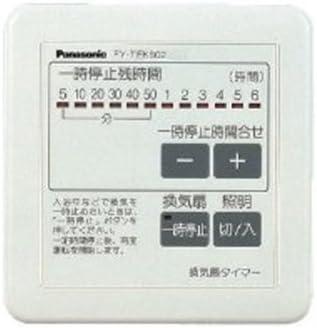 パナソニック Panasonic 換気扇タイマー 【FY-TFKS02】