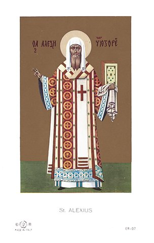 """ST ALEXIUS 2.75"""" X 4.25"""" Paper holy cards with gold edges. Available in solid subjects or assorted. Packs of 100 holy cards, blank back. When ordering the assortment please use ER-assorted."""
