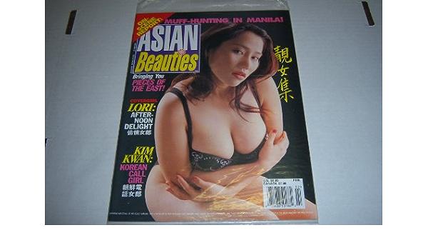 Beauty busty asian In search