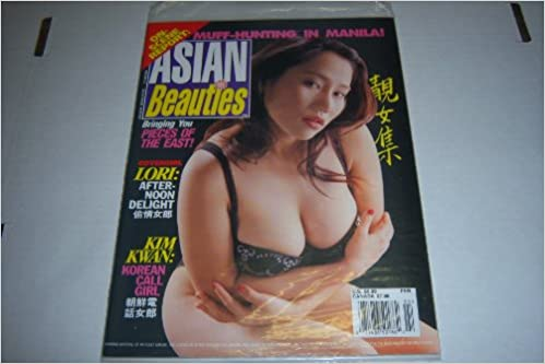 Asian Beauties Busty Adult Magazine Covergirl Lori After Noon Delight February Asian Beauties Amazon Com Books