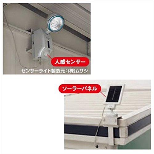 ヨド物置 エルモ オプション 白色LED照明ソーラータイプ B00YOIQ742 14580
