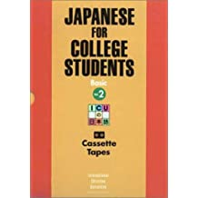 Japanese College Students Tapes V2