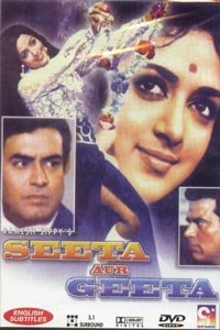 Amazon com: Seeta Aur Geeta: Dharmendra, Hema Malini
