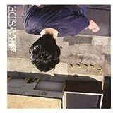 Bayside [+1 Bonus] [Import allemand]