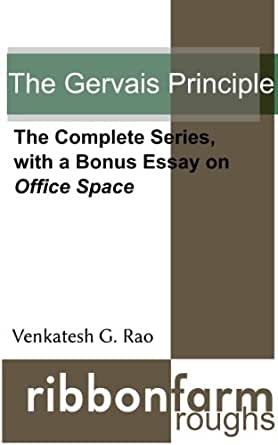 """office space movie essay organizational communications Free essay: """"office space"""" is a comedy movie of a man who desperately hates  his job and his boss  gung ho and office space organizational communication."""