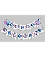 لافتة عيد ميلاد جلاكسي ستارز سكاي، جاهزة للتعليق على شعار حفلة يونيفرس سبيس دي، سديم بانتينغ