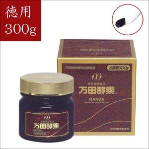 植物発酵食品 万田酵素 徳用300g B0068CM0HK