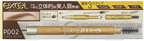 EXCEL Powder & Pencil Eyebrow PD02 Camel Brown (Best Japanese Eyebrow Pencil)