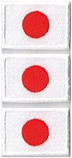 日本国旗 ワッペン ミニ 日の丸 エンブレムSS-3枚セット