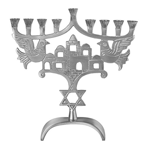 Ner Mitzvah Artistic Aluminum Candle Menorah - Fits All Standard Chanukah Candles - Star of David, Ancient Jerusalem and Doves Wings Design