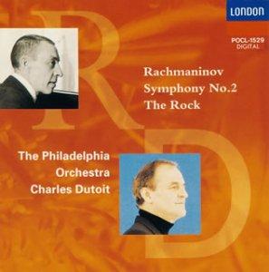 Amazon   ラフマニノフ:交響曲第...