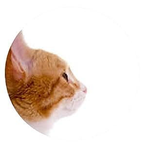 alfombrilla de ratón cabeza de gato de perfil - ronda - 20cm