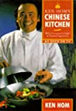 Ken Hom's Chinese Kitchen: With a Consumer's Guide to Essential Ingredients